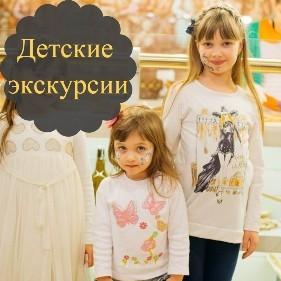 Школьные туры во Львов